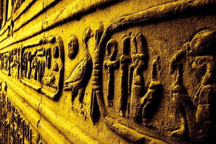 LAND ARRANGEMENT – MESIR – KAIRO5HARI –4MALAM